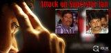 Superstar-Mahesh-Babu039-s-fan-assaulted-