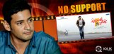 Superstar-silent-over-Attarintiki-Daredi-Piracy