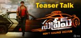 sai-dharam-tej-supreme-movie-teaser-talk