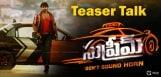 sai-dharam-tej-supreme-movie-teaser-talk
