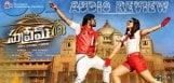 sai-dharam-tej-supreme-audio-review