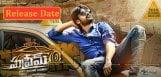 sai-dharam-supreme-movie-release-details