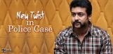 police-case-withdrawn-against-actor-suriya