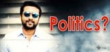 discussion-on-suriya-political-entry-details