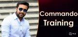 suriya-taking-commando-training-details