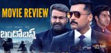 suriya-bandobasth-movie-review