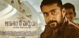 Suriyas-Aakasam-Nee-Haddhu-Ra-Teaser-Released