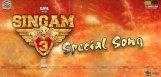 disuccion-on-specialsongin-suriya-singham3