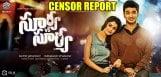 nikhil-new-movie-censor-report
