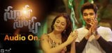 surya-vs-surya-songs-are-ready
