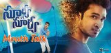 surya-vs-surya-movie-collections-details