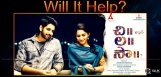 sushanth-chi-la-sow-movie-details