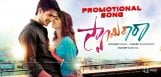 swamy-ra-ra-song-for-mahindra-promotion