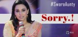 swara-aunty-say-sorry