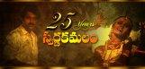 Swarna-Kamalam-The-Golden-Lotus-completes-Silver-J