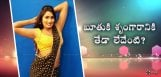 swathi-naidu-comments-on-shruti-hassan