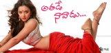 swethbasuprasad-reveals-her-lover-name-details