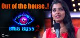 syamala-eliminated-recent-episode-details-
