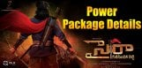 sye-raa-narasimha-reddy-power-package