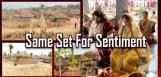 sye-raa-shoot-rangasthalam-set-details-
