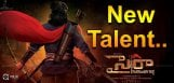 Chiranjeevi-to-shock-with-new-talent-