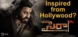 sye-raa-narasimha-reddy-climax-is-inspired