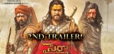 sye-raa-second-trailer-releasing
