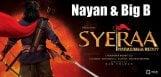 sye-raa-narasimha-reddy-nayanatara-details-