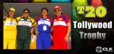 tollywood-cricket-matches-for-hudhud-cyclone-funds