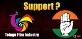 film-industry-people-may-support-maha-kutami