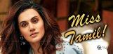 tamil-tamil-hero-romance-soon