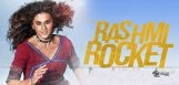 Taapsee-next-rocket-rashmi