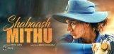 taapsee-shabaash-mithu-first-look