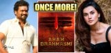 Taapsee-To-Join-Manoj-For-Aham-Brahmasmi