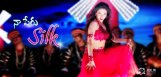 tamannah-item-song-in-alludu-seenu-movie