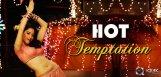 hot-temptation-in-aagadu