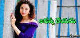tamannah-says-no-to-bikini-and-lip-kiss-scenes