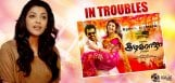 Tamil-Nadu-producer-panel-warns-Kajal-Aggarwal