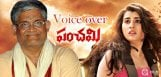 Tanikella-Bharani039-s-Voice-over-for-Panchami