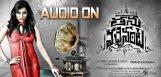 rashmi-tanu-vachenanta-audio-release-details