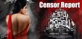 rashmi-tanuvachenanta-censor-report-release-detail