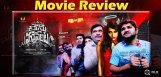 rashmi-gautam-tanuvachenanta-movie-review