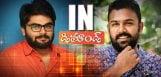 demand-for-directors-tarun-bhascker-ravikanth