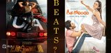 taxiwaala-may-beat-geeta-govindam