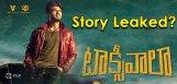 vijay-deverakonda-taxiwala-movie-story-leak