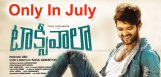 Vijay-deverakonda-taxiwala-in-july