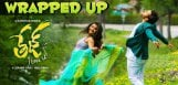 tej-i-love-you-wrapped-up-release-date-details-