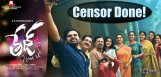 tej-i-love-u-completes-censor-formalities-