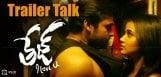 tej-i-love-you-trailer-talk-sai-dharamtej