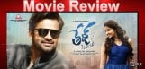 tej-i-love-u-review-rating